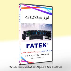 Plc Fatak 2