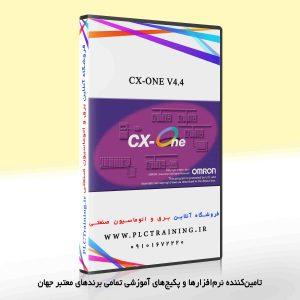 نرم افزار CX-ONE v4.4 رایگان