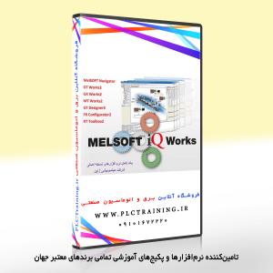 MELSOFT IQWorks V1.72