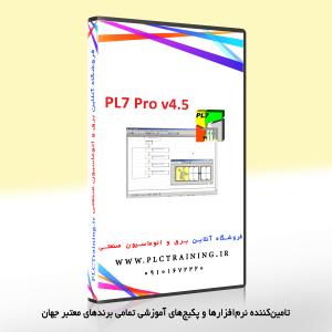 نرم افزار PL7 PRO V4.5