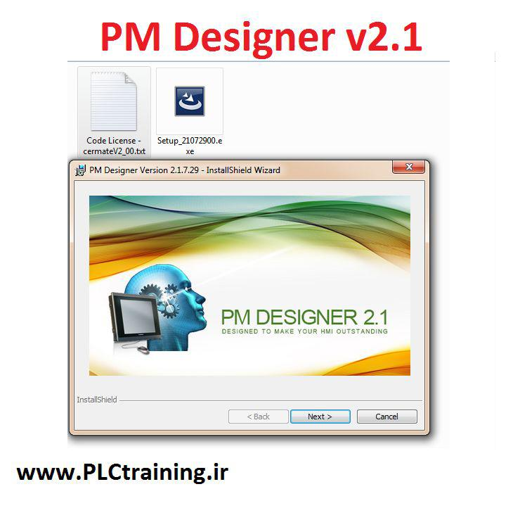 PM_V2.1.07.29