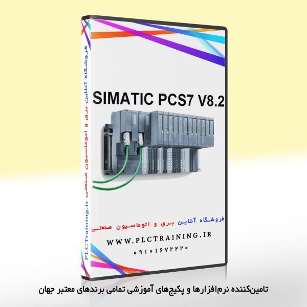 خرید PCS7