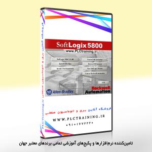 SOFT LOGIX 5800 V21.03