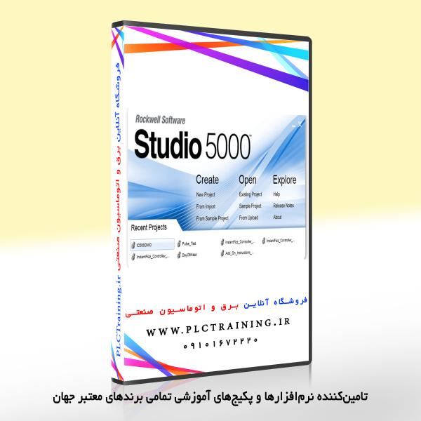 STUDIO 5000 V30