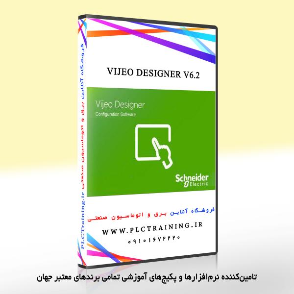 Vijeo Designer v6.2