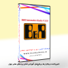 B&R Automation Studio V3.0.9