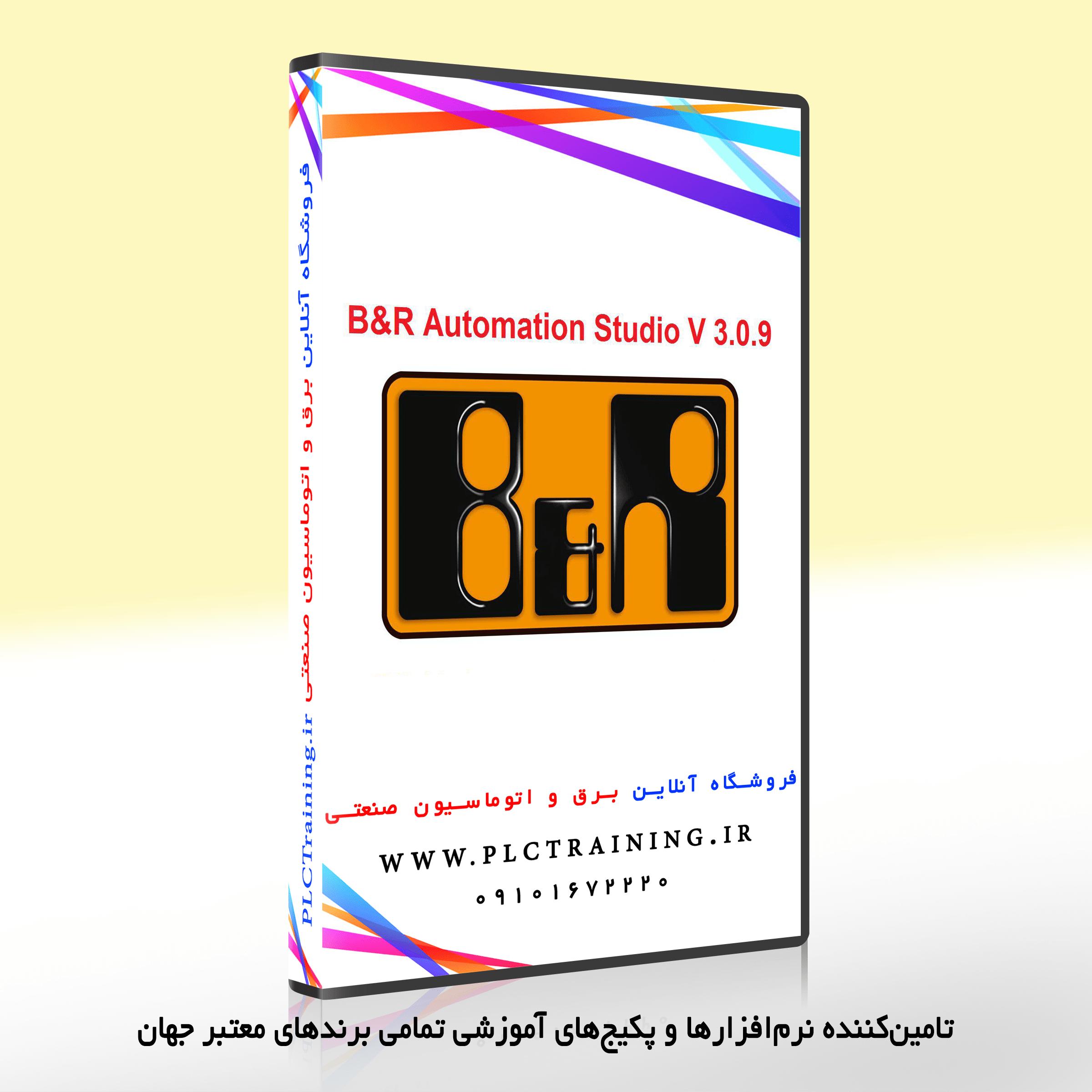 b&r automation studio download