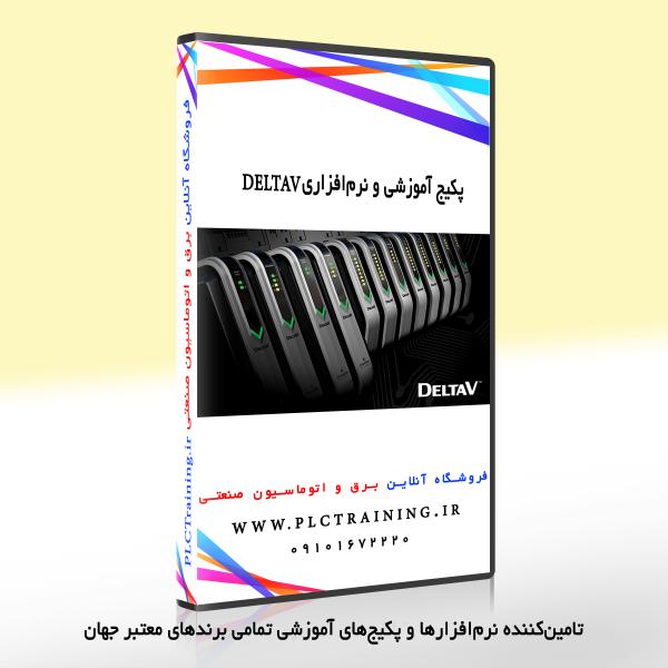DeltaV 11.3 SP1