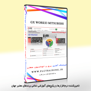 Gx Work3