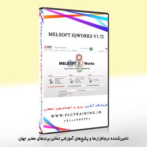 Melsoft Iqworks