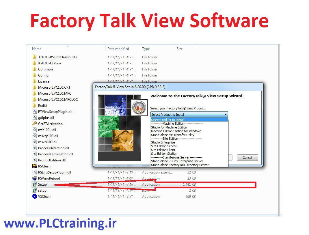فروش نرم افزار Talk view