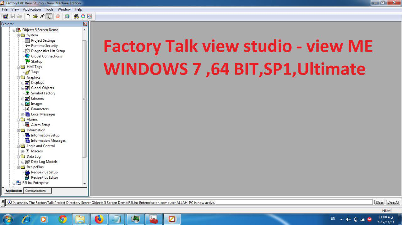 Factory talk view