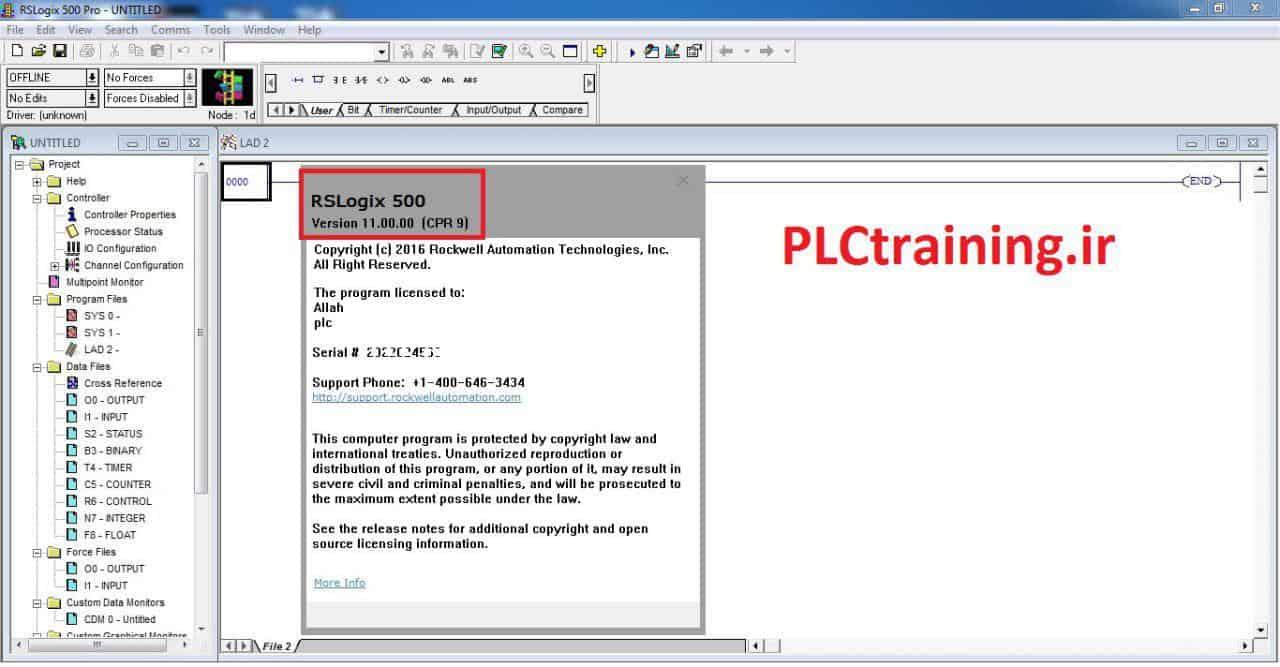 نرمافزار برنامهنویسی PLC های آلنبردلی