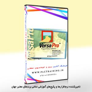 Versa Pro v2.04 GE Fanuc