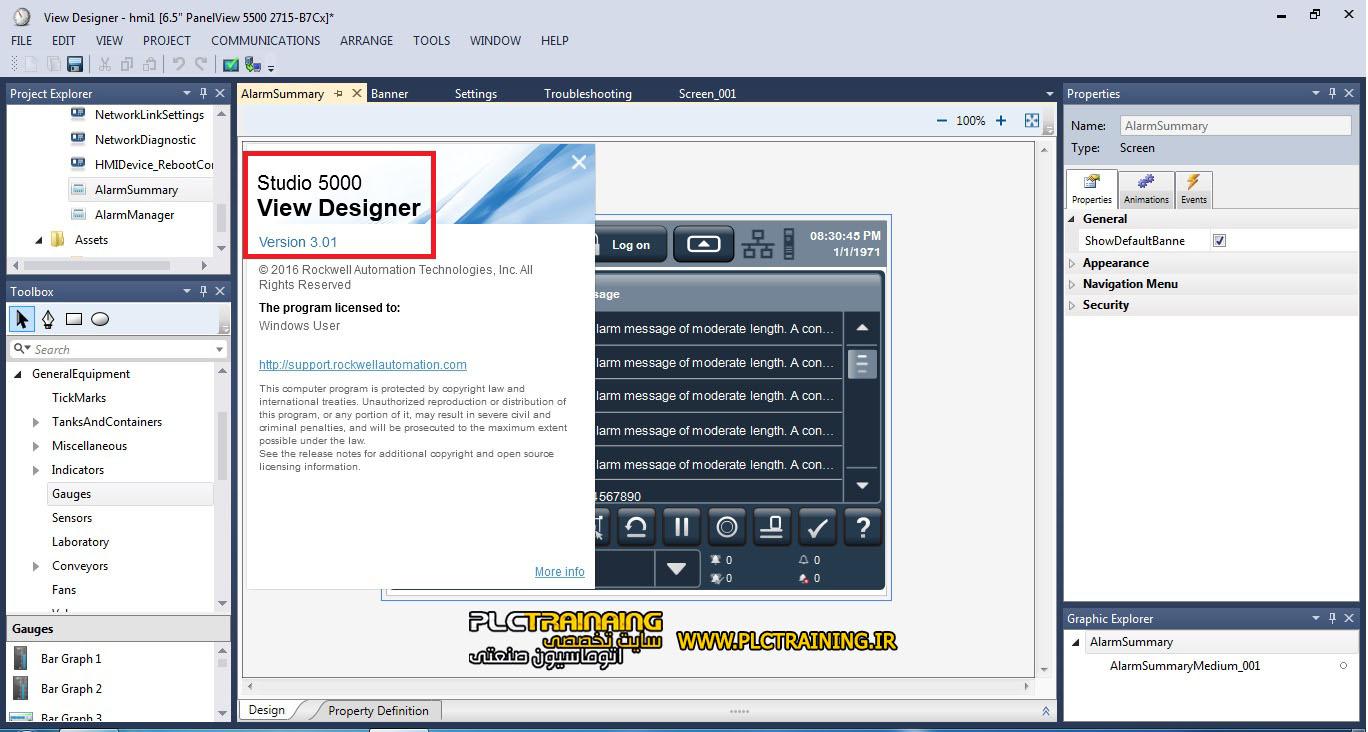 نرمافزار View Designer