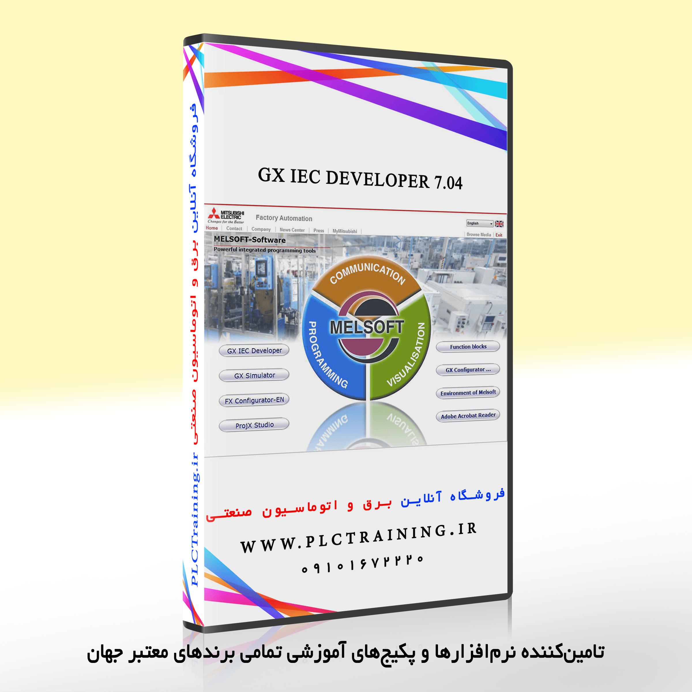Gx works2 Programming Manual