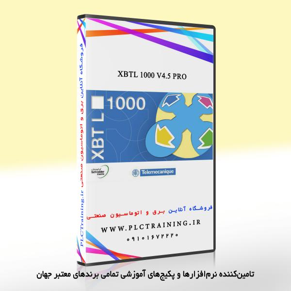 XBTL 1000 v4.5 Pro