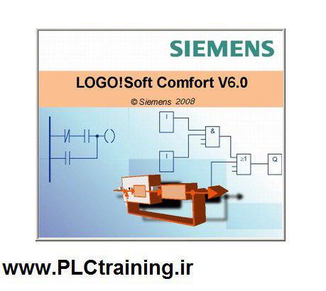 نرم افزار LOGO SOFT Comfort