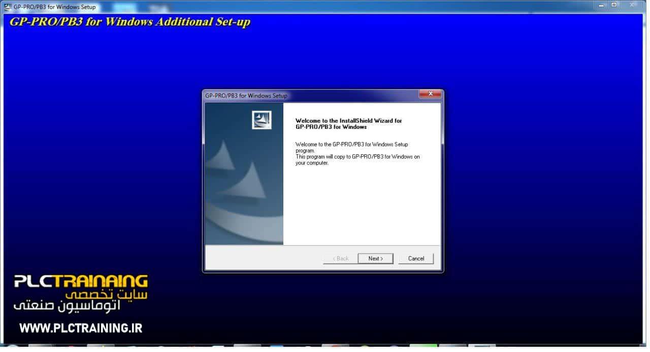 نرمافزار HMI های شرکت پروفیس