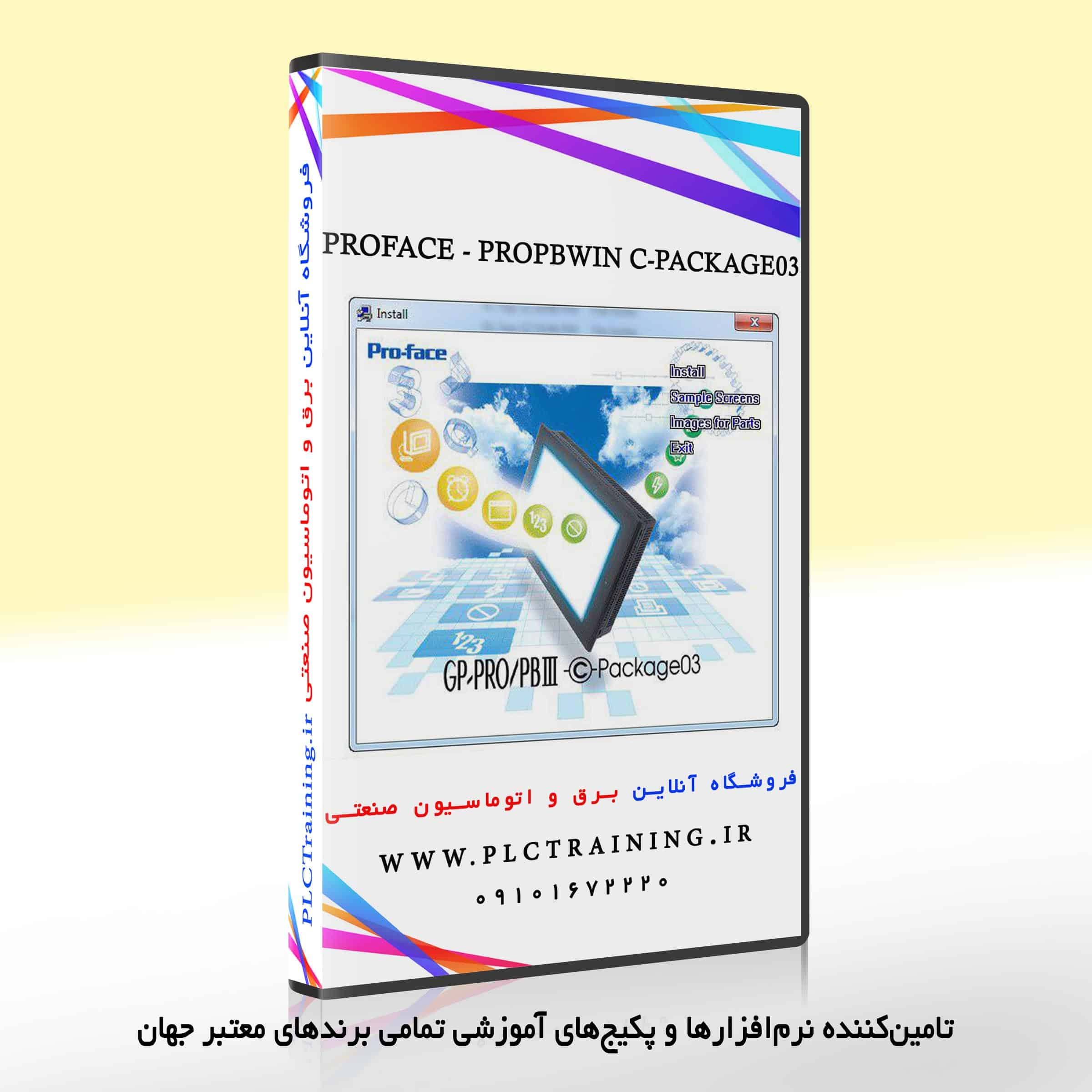 propbwin c package03