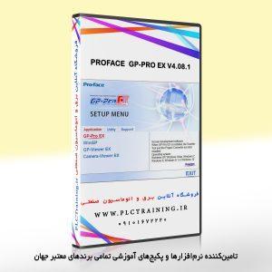 خرید نرم افزار Proface - GP ProEX