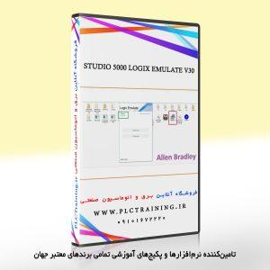 Studio 5000 Logix Emulate v30