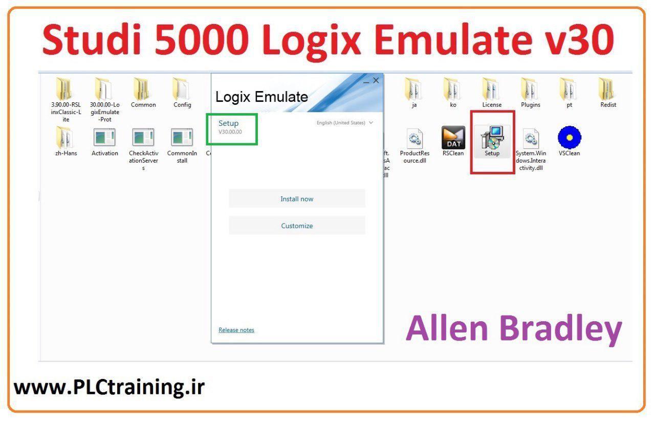 سیمولاتور برنامههای نوشته شده با RS LOGIX 5000