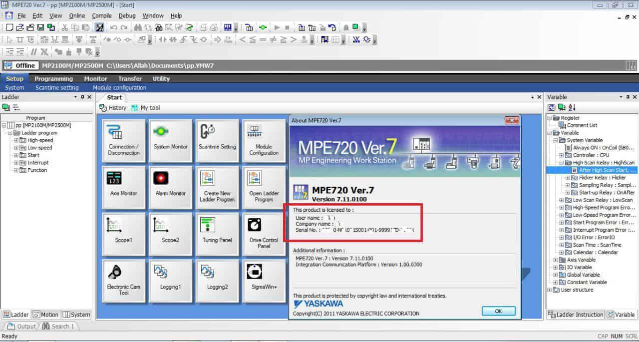 نرم افزار MPE 720