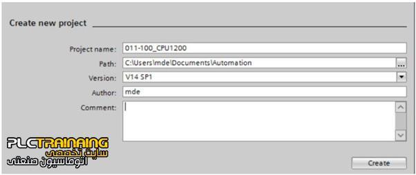 مشخصات پروژه در tia portal