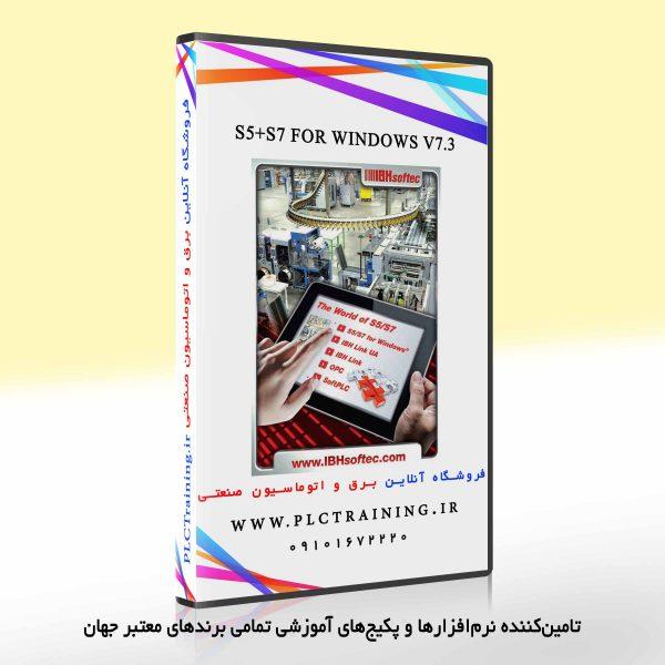 نرمافزار S5+S7 For Windows