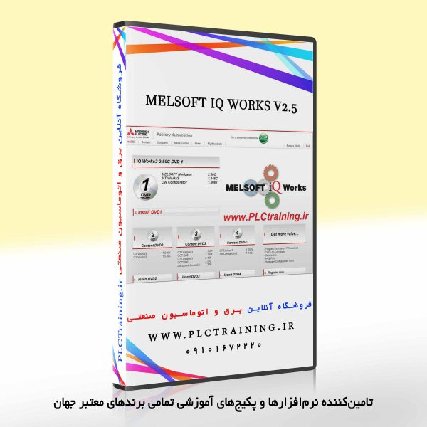 Melsoft iQ Works v2.5