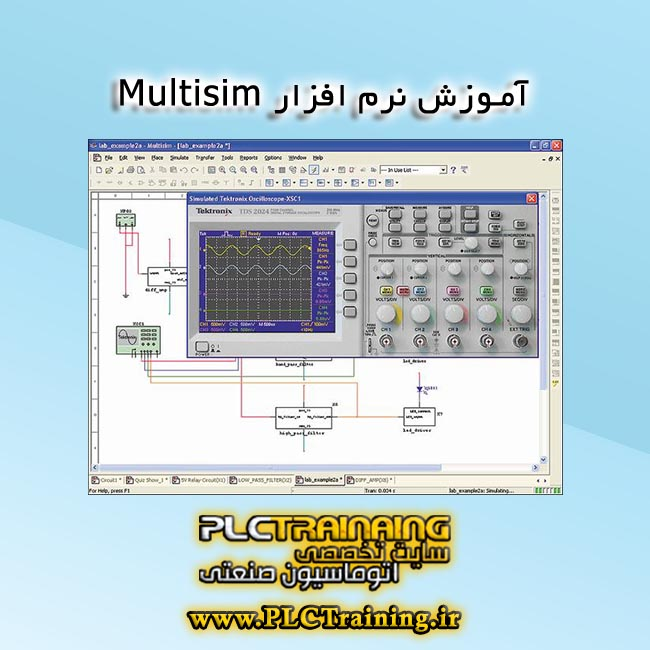 آموزش رایگان نرم افزار Multisim