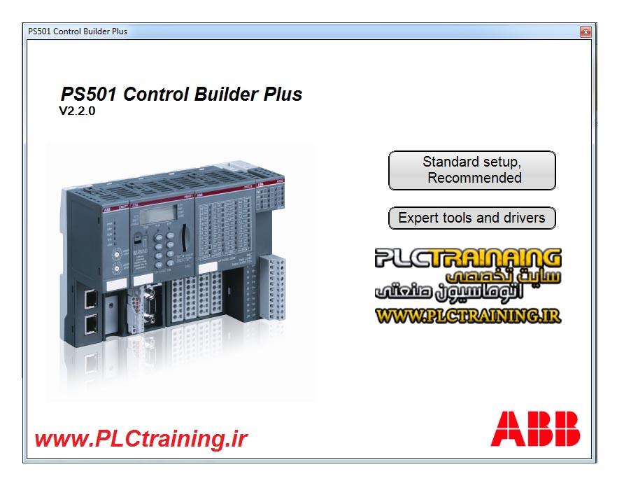 Control Builder Plus
