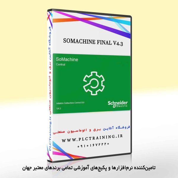 نرم افزار Somachine Final v4.3