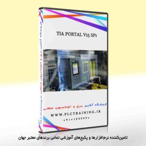 نرم افزار tia portal ورژن 15