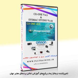 نرمافزارهای CX-ONE v4.5 و Sysmac Studio v1.23