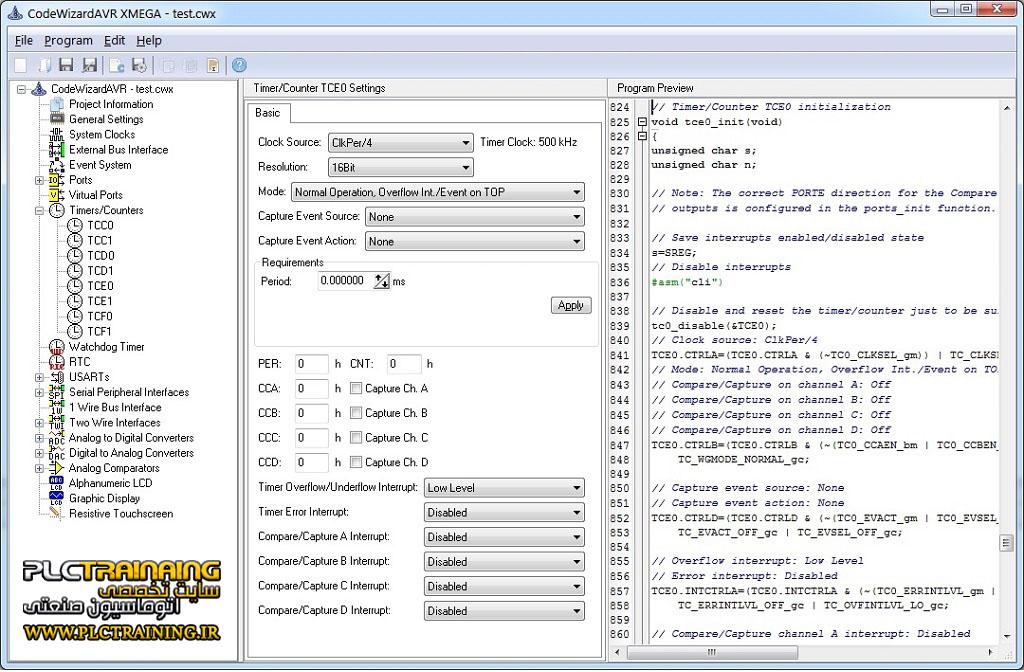 دانلود نرم افزار کد ویژن