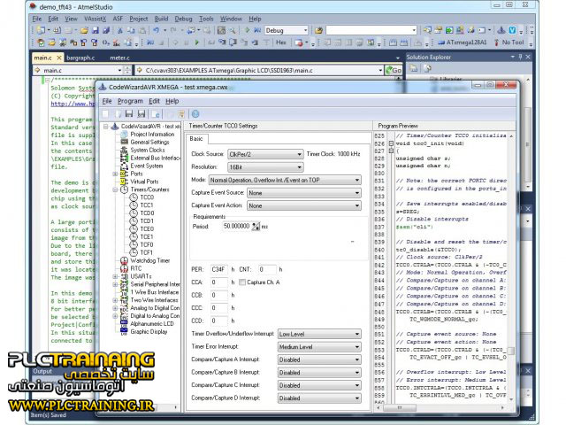 دانلود نرم افزار codevisoin avr ورژن 3.12